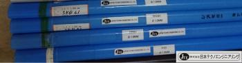 JPtechno (Japan Techno) - Tig welding rods, laser welding wires